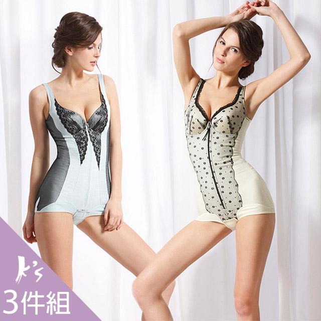 【K's 凱恩絲】水晶網紗系列「*無罩杯*三角連身款」塑身衣-超值3件組(多國專利認證)