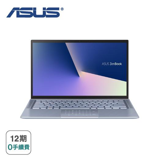 【ASUS】ZenBook UX431FA-0062B10210U冰河藍(i5-10210U/8G/256G PCIe/W10/FHD/14)