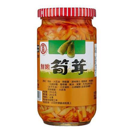 金蘭鮮嫩筍茸350G