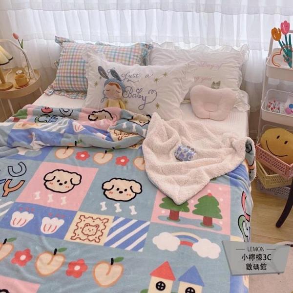 毛毯被子冬季羊羔絨加厚珊瑚絨床單宿舍毯子法蘭絨[小檸檬3C數碼館]