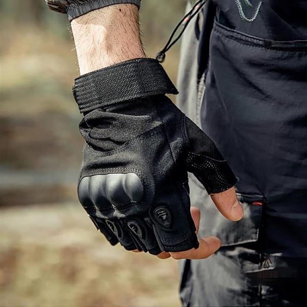 戰術手套男士戶外健身運動半指手套軍迷訓練登山騎行手套【愛物及屋】