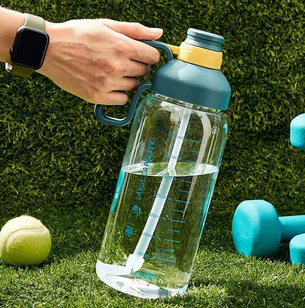 超大容量水杯女便攜塑料2L健身運動太空吸管杯大號水壺男 極簡雜貨