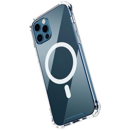 QinD Apple iPhone 12 Pro 6.1吋 MagSafe 四角防摔磁吸殼