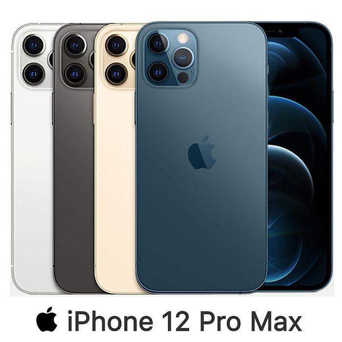 Apple iPhone 12 Pro Max 256G 防水5G手機石墨