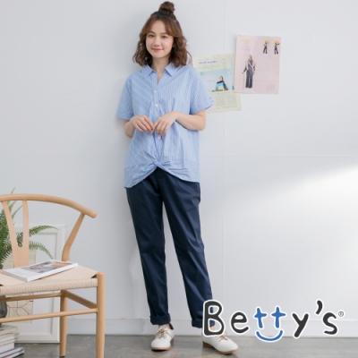 betty's貝蒂思 素面腰帶休閒長褲(深藍)
