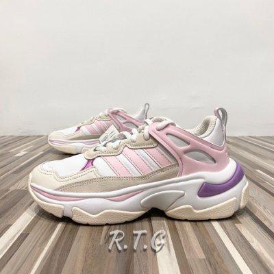 【RTG】ADIDAS NEO BOUJIRUN 淡紫 復古風 休閒慢跑 老爹鞋 微增高 三條線 拼接 女 FY6638