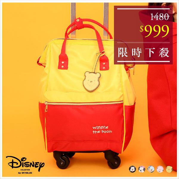 天藍小舖-(大)迪士尼造型多功能防潑水旅行拉桿後背包-共5色-$1480【A10100143】
