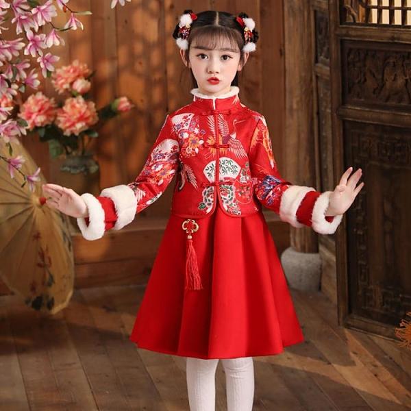 拜年服女童冬裝唐裝寶寶中國風漢服套裝冬季新年童裝女過年服加厚 新年禮物