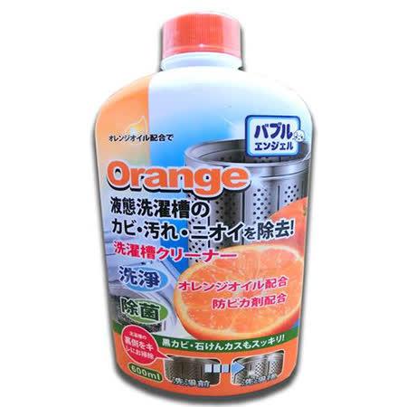 橘油液態洗衣槽清洗劑600ml