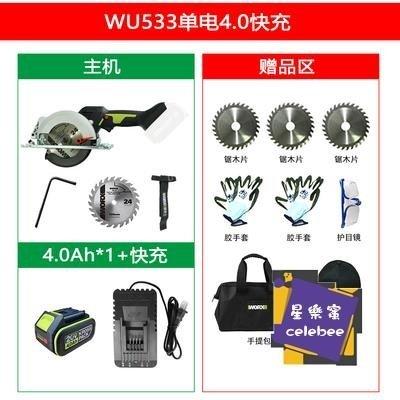 電圓鋸 鋰電電圓鋸WU533木工手提充電無線小電鋸切割機家用圓盤鋸T
