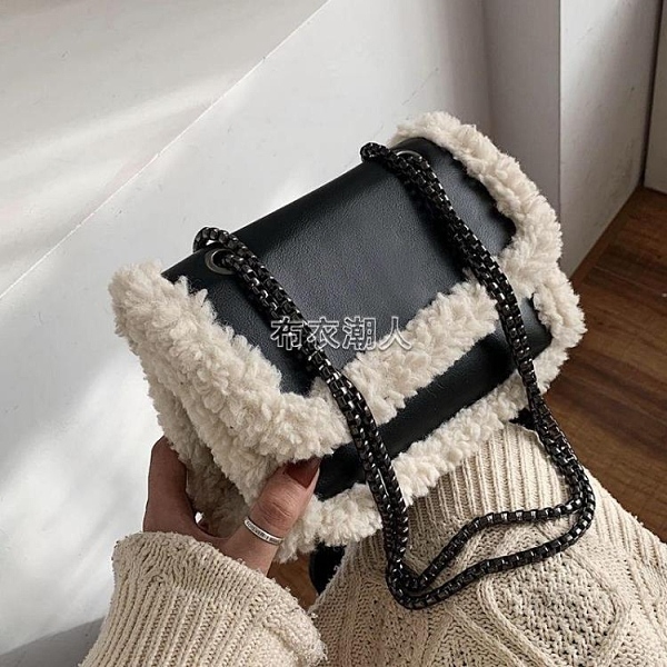 現貨快出 高級感包包2021新款潮時尚女包毛絨鏈條斜挎包質感百搭