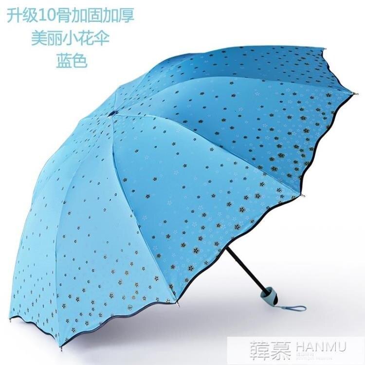 雨傘女晴雨兩用大號黑膠太陽傘防曬防紫外線折疊雙人超大遮陽傘