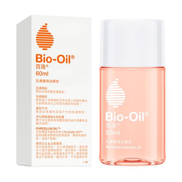 Bio-oil百洛肌膚護理專家60ml【康是美】