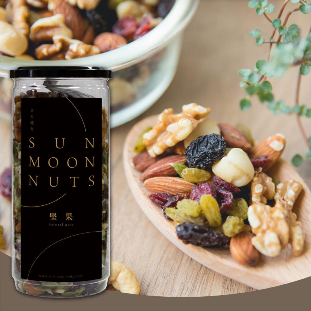 日月傳奇御品綜合堅果(全素)  嚴選高品質堅果 低溫烘焙 無防腐劑 養生健康 好時好食