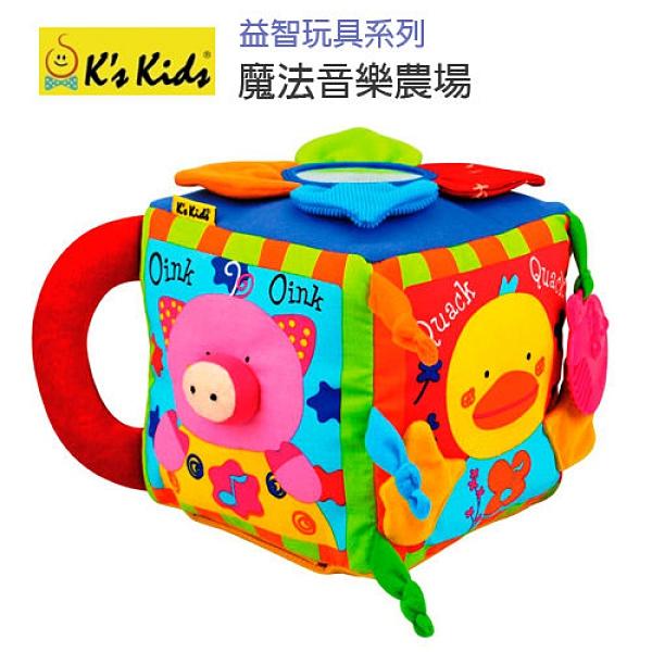 【 香港 K s Kids 益智玩具系列 】魔法音樂農場