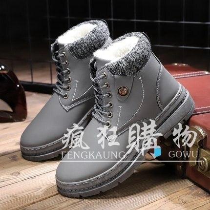 男士馬丁靴 冬季刷毛保暖雪地靴男東北加厚戶外棉鞋高筒馬丁靴防水防滑工裝靴