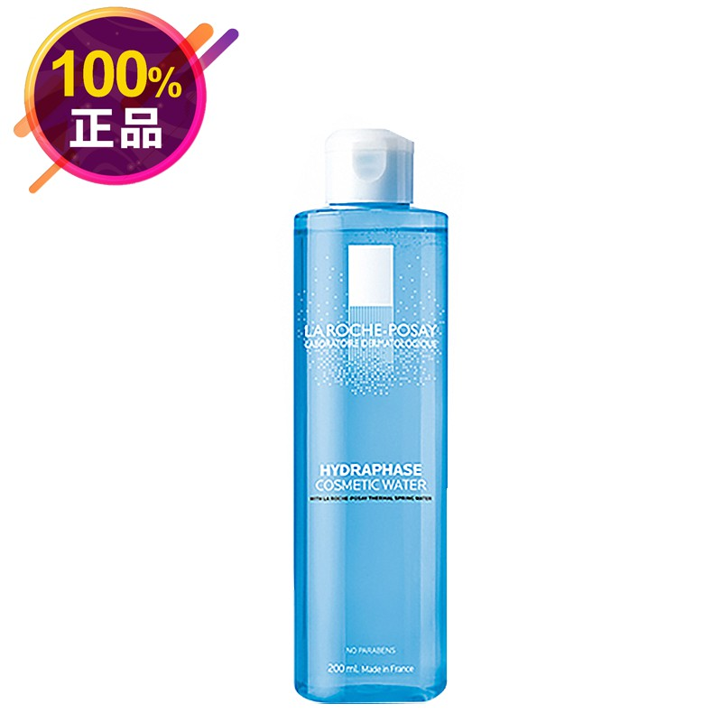 現貨!理膚寶水 水感保濕清新化妝水200ml 熱賣商品/女性必備/保濕補水/明星商品