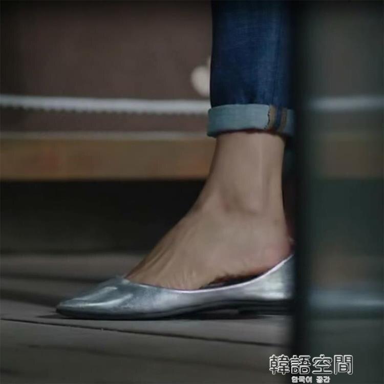 2021春季新款小碼銀色淺口單鞋軟底平底鞋女鞋尖頭大碼百搭船瓢鞋 全館八八折