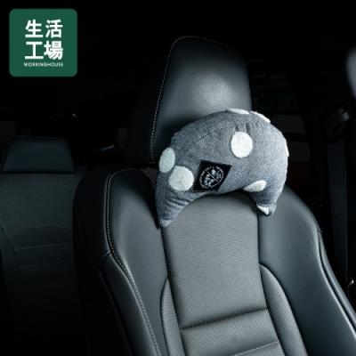 【品牌週全館8折起-生活工場】柔綿點點多功能車用枕-藍
