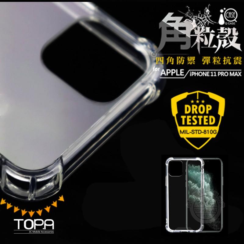 軍規防摔BB殼 三星 s20 s20+ s20 ultra 軟硬軟料 透明殼 手機殼 保護殼 手機套