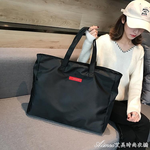 短途旅行包女手提簡約行李包大容量旅行袋輕便防水單肩包健身包男 快速出貨