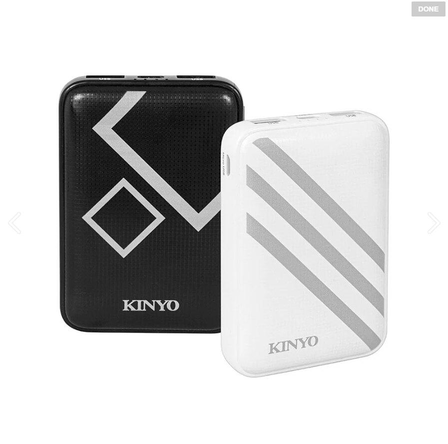 【KINYO】簡約快充10000mAh行動電源(KPB-1300) 移動電源 行動電源【迪特軍】