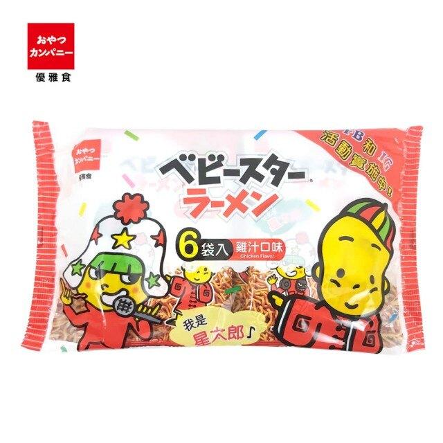 【OYATSU 優雅食】模範生 脆麵系列  點心麵/超脆超寬條餅系列