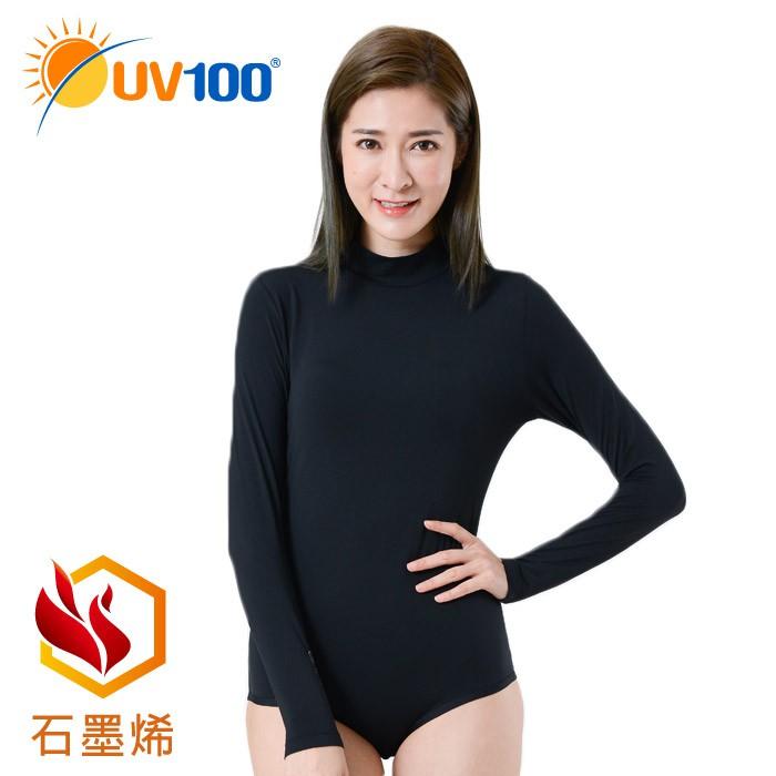 【UV100】 防曬 石墨烯遠紅蓄熱保暖立領連體衣-女(BA20803)
