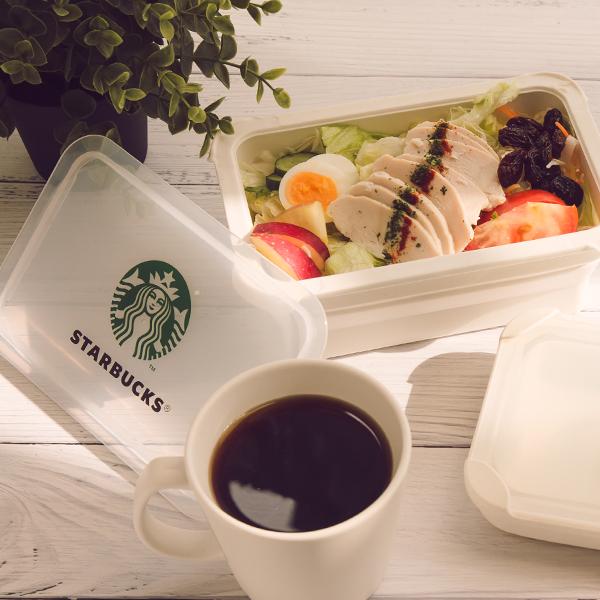星巴克折疊餐盒 【康是美】