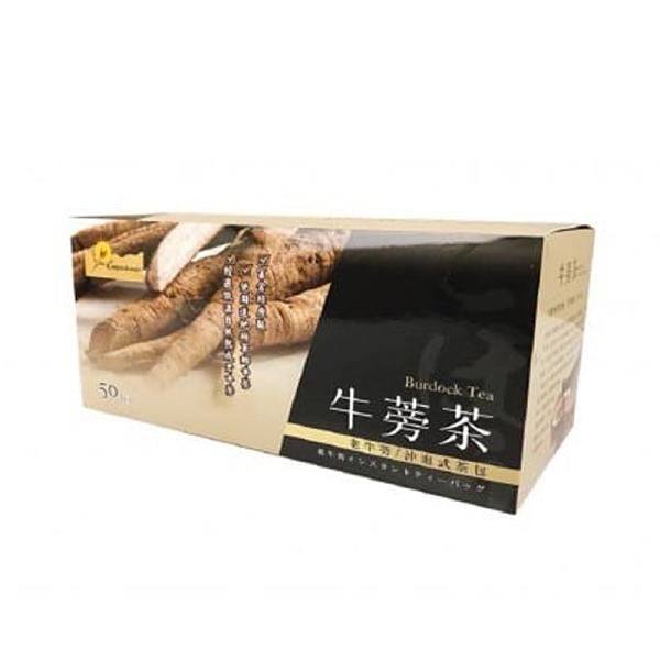 【野菜村】牛蒡茶(50包/盒)