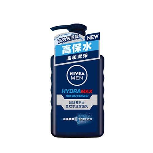 妮維雅男士全效水活洗面乳150ml【愛買】