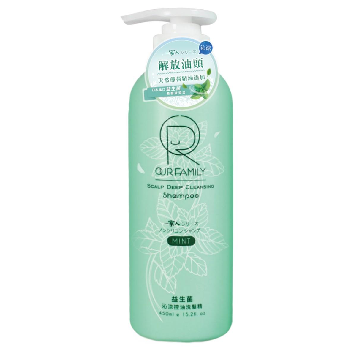 一家人益生菌沁涼控油洗髮精450ml 【康是美】