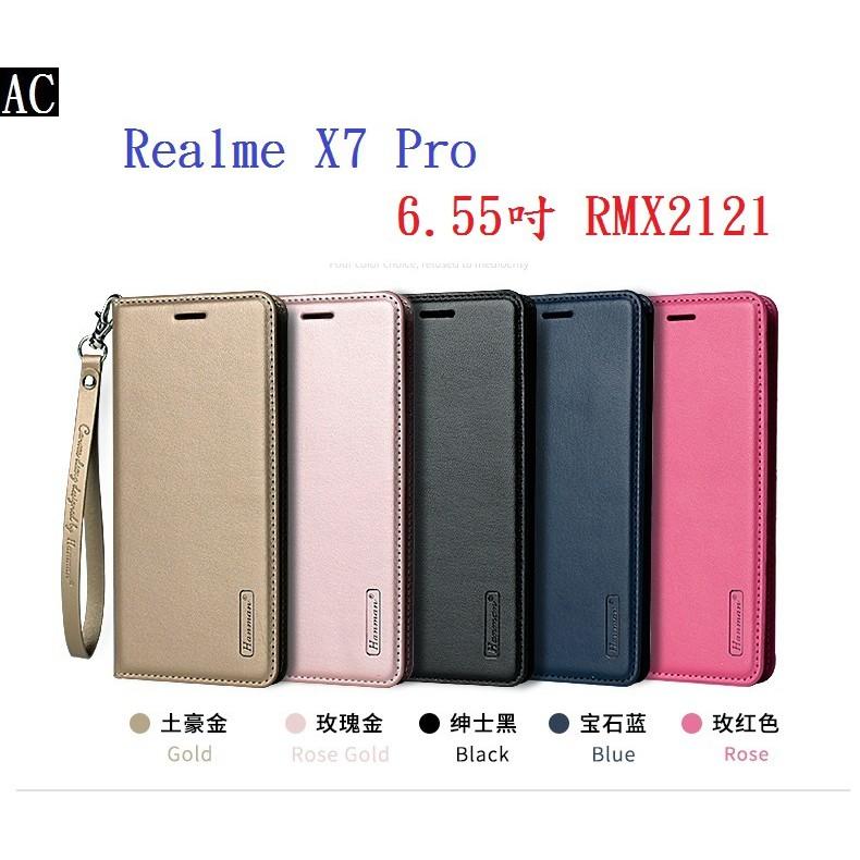 AC【Hanman】Realme X7 Pro 6.55吋 RMX2121 真皮 皮套 翻頁式 側掀 插卡 保護套