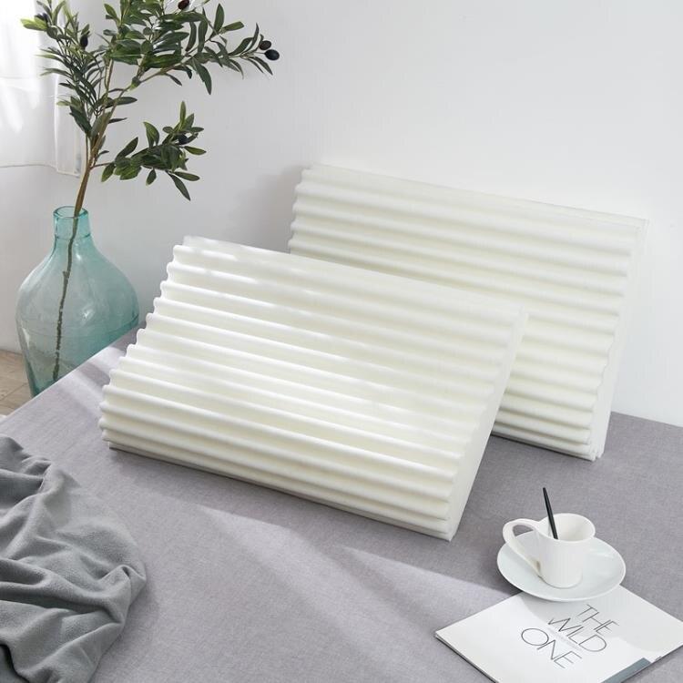 記憶枕頭 太空記憶棉枕頭護頸椎家用助睡眠枕芯單人成人護頸枕不塌陷不變形【幸福小屋】
