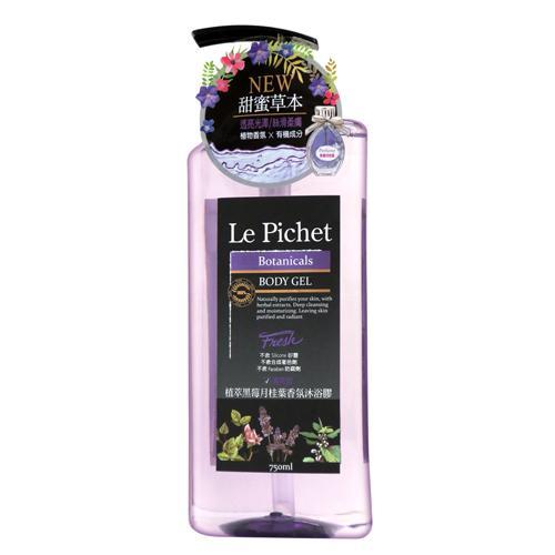 髮職人植萃黑莓月桂葉香氛沐浴膠750ml【愛買】
