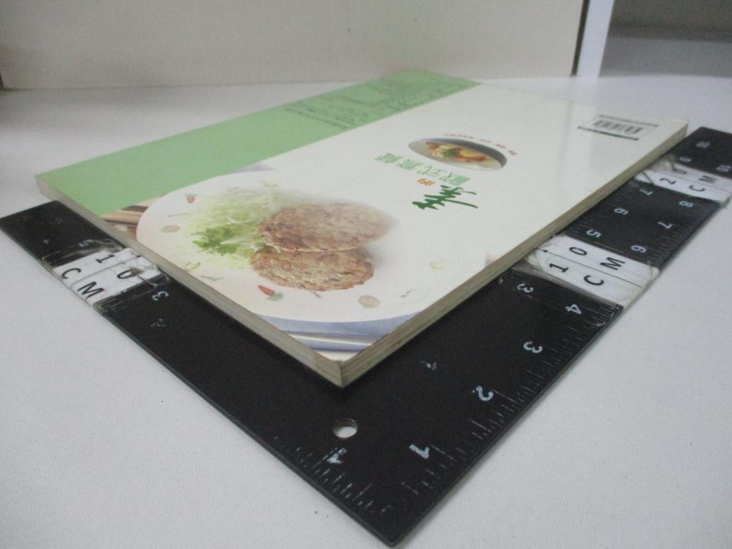 【書寶二手書T1/餐飲_J7B】素的歐式套餐_高玲蘭