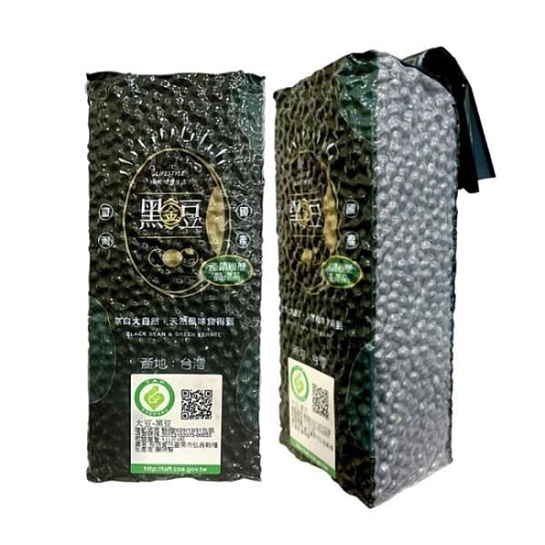 【南紡購物中心】[台灣小農契作]通過產銷履歷驗證青仁黑豆-1kg(3入/組)