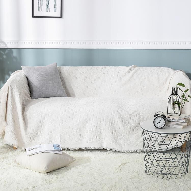 沙發套沙發墊蓋布罩北歐素色沙發巾沙發布全蓋毯子簡約