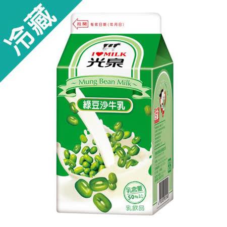 光泉綠豆沙調味乳400ml