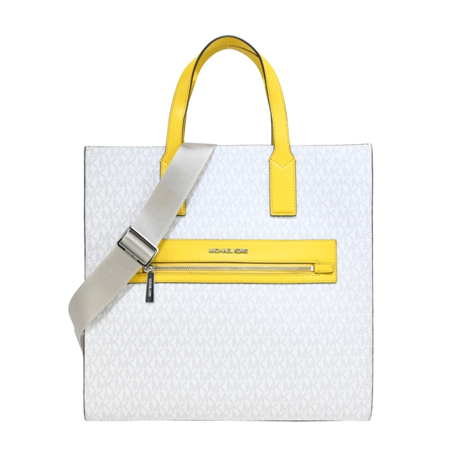 MICHAEL KORS MK滿版直式兩用購物包-大/白