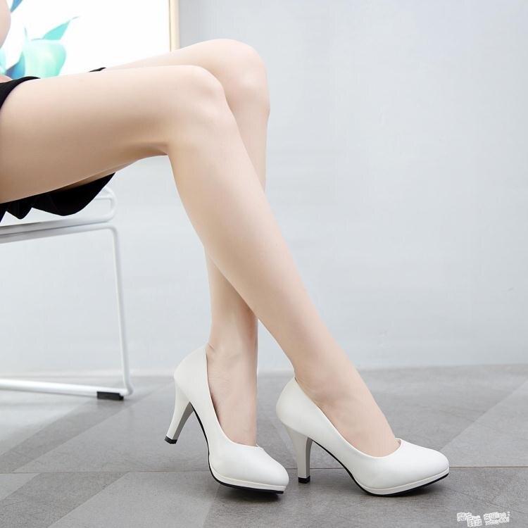 舒適正裝高跟鞋女3-5cm學生面試工作鞋中跟黑色禮儀職業空乘單鞋 喜迎新春