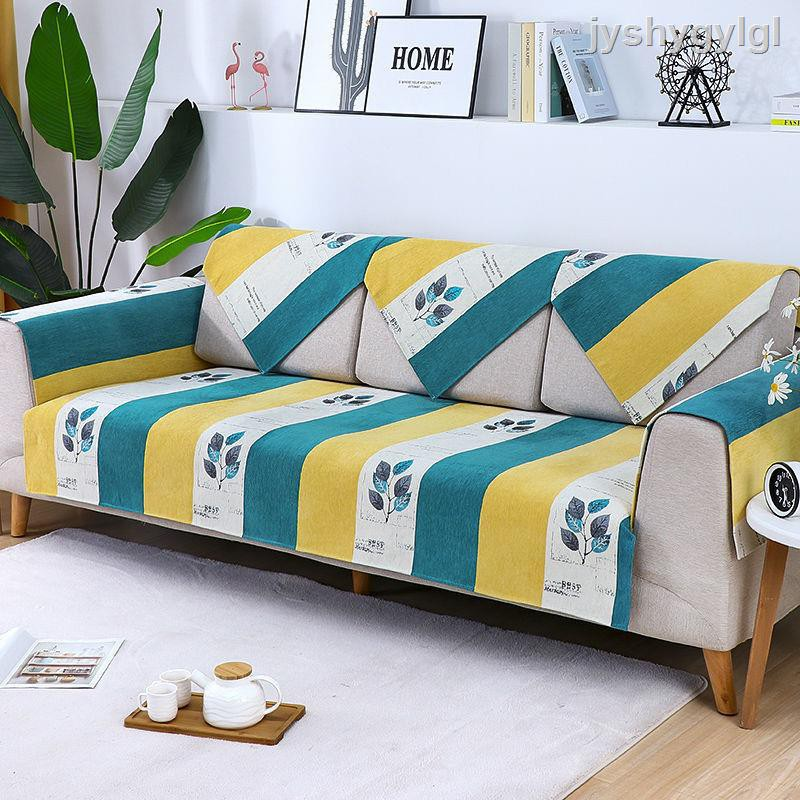 1229◄沙發墊布藝四季通用高檔墊子防滑北歐簡約全包萬能套沙發罩巾坐墊