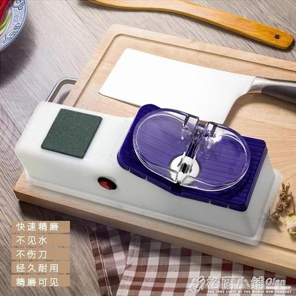 現貨 家用電動多功能磨石送砂輪磨菜剪廚房全自動小型磨器