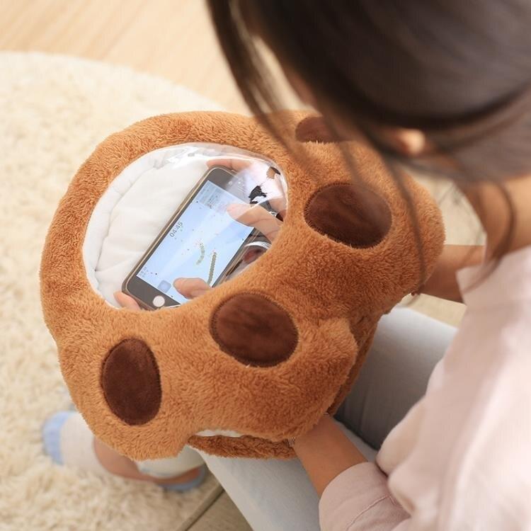 暖手枕冬季可插手玩手機毛絨玩具女暖手抱枕