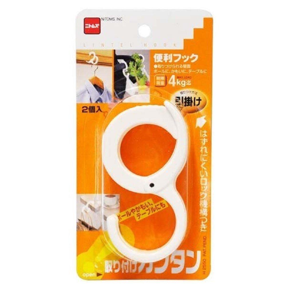 日本【NITOMS】 勾掛式便利掛勾-2入