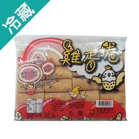 香濃雞蛋捲(420g±5%/包)