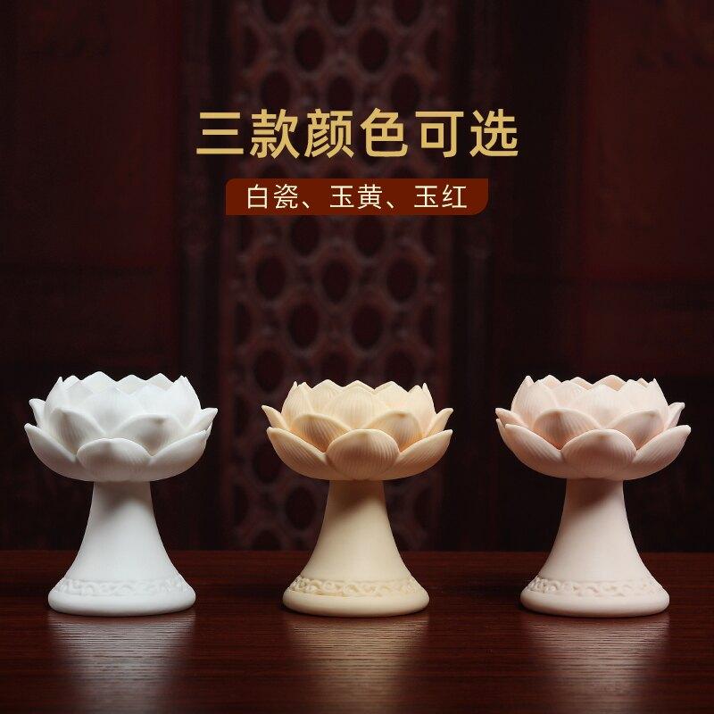 供佛燈 陶瓷擺件蓮花燭台蠟燭家用佛前供奉供佛中式佛堂家居裝飾品