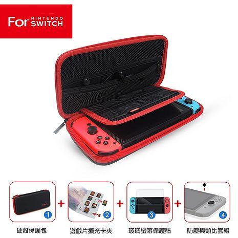 任天堂Switch硬殼保護包+遊戲片擴充卡夾+玻璃螢幕保護貼+防塵10件組+類比搖