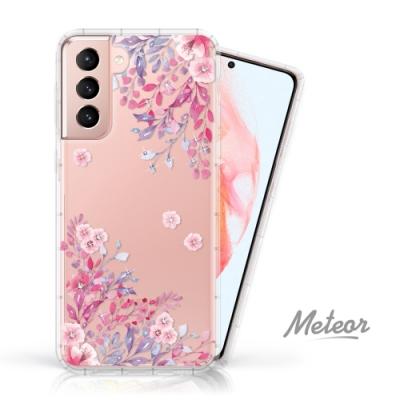 Meteor Samsung Galaxy S21 奧地利水鑽殼 - 春日微風