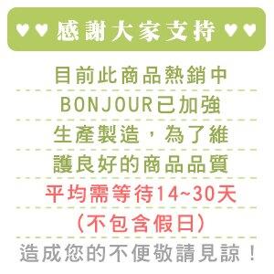 BONJOUR☆日本設計輕軟可折畳束口長筒雨靴Rain Boots【ZS336-8S3】2色(限宅配寄送)